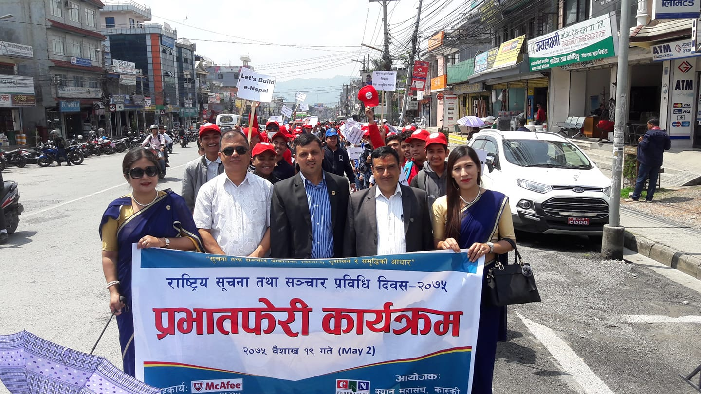 CAN Computer Association of Nepal
