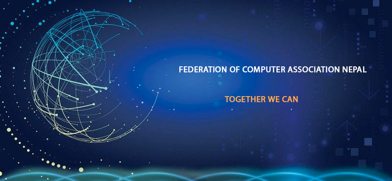 Computer Association of Nepal CAN